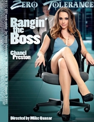 BANGIN THE BOSS DVD