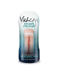 CYBERSKIN VULCAN ASS SHOWER STROKER