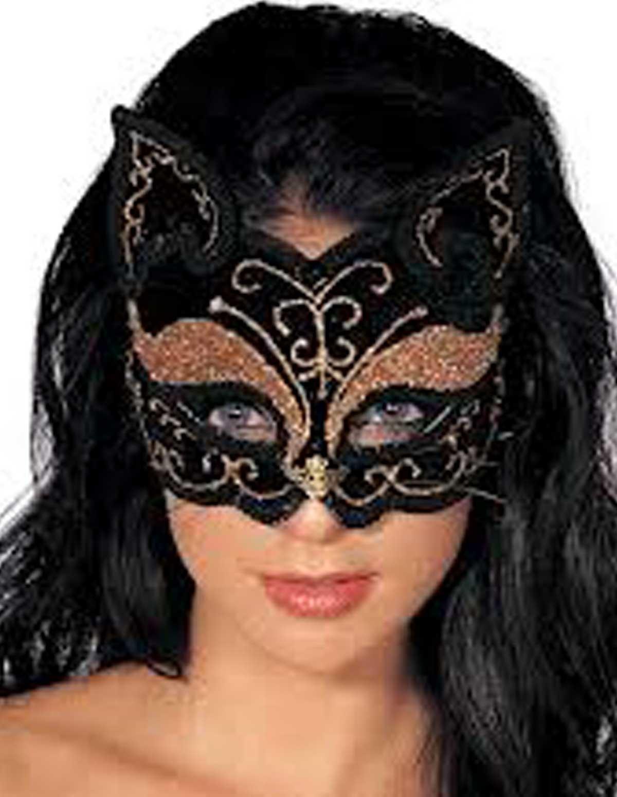 Sexy Cat Mask